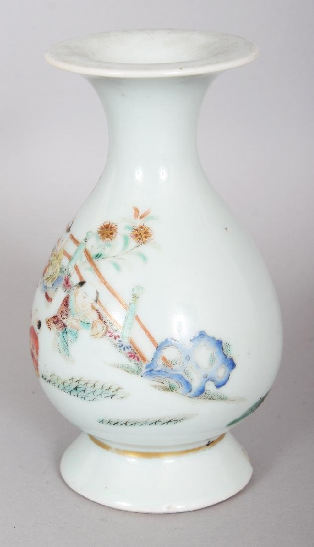 A FINE QUALITY CHINESE DAOGUANG PERIOD FAMILLE ROSE - 4