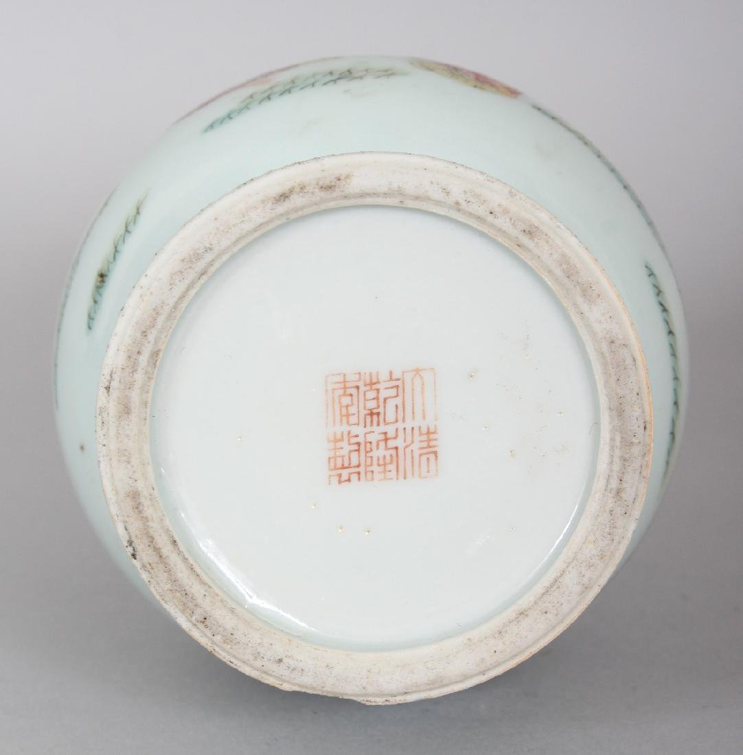 A FINE QUALITY CHINESE DAOGUANG PERIOD FAMILLE ROSE - 7