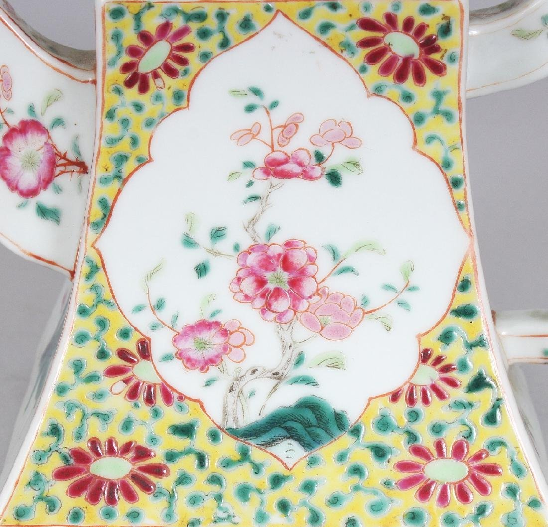 A FINE QUALITY 19TH CENTURY CHINESE FAMILLE ROSE SQUARE - 5