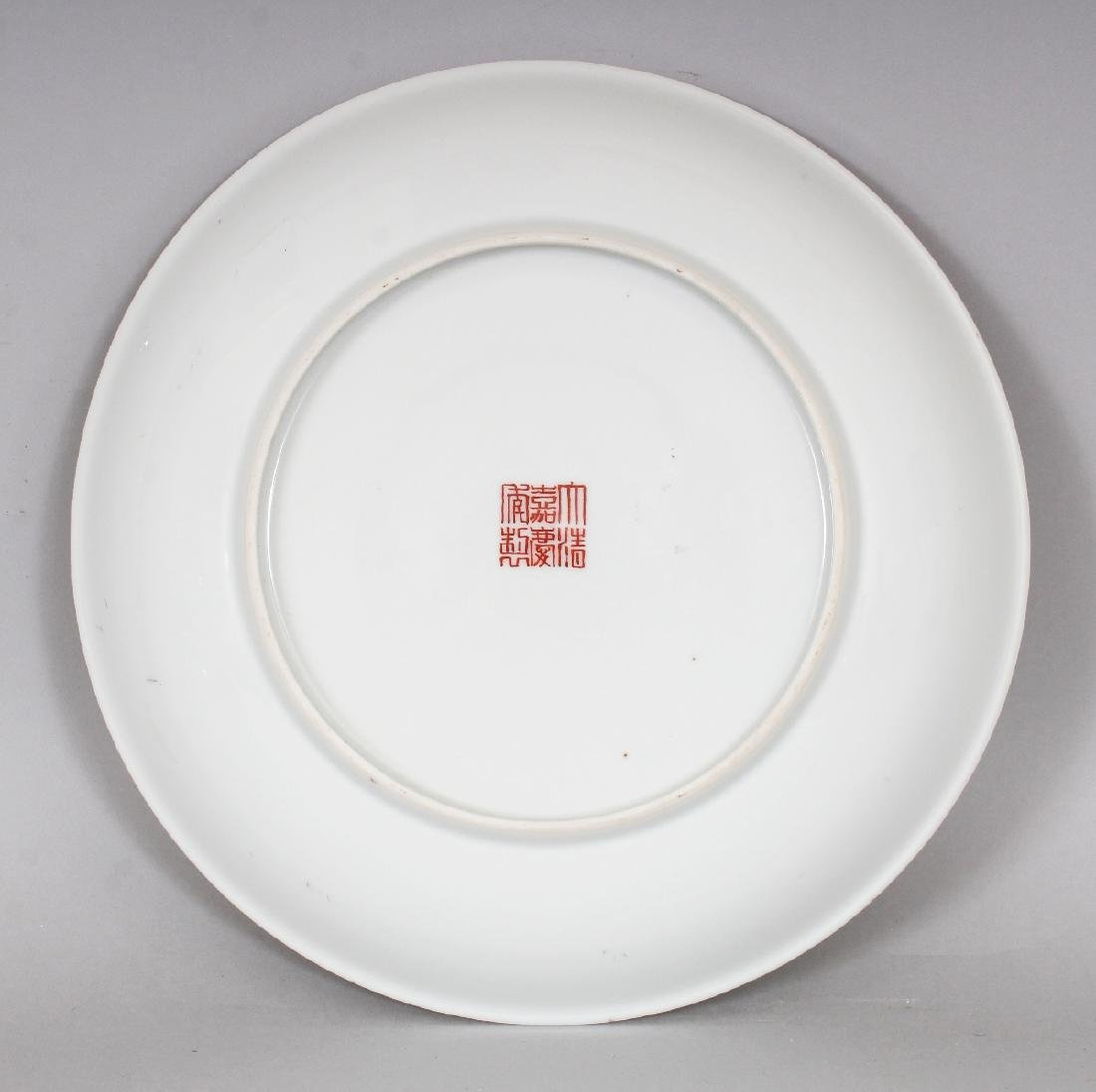 A CHINESE LEMON YELLOW GLAZED PORCELAIN SAUCER DISH, - 2
