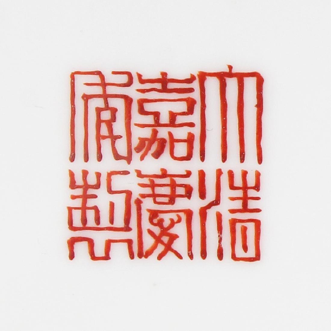 A CHINESE LEMON YELLOW GLAZED PORCELAIN SAUCER DISH, - 3