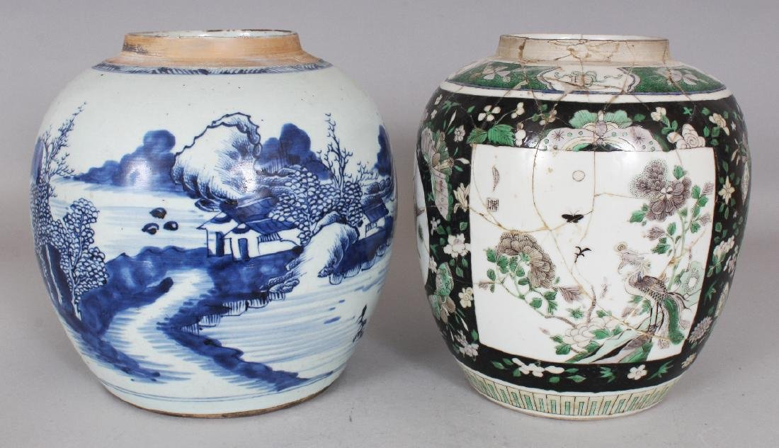 AN EARLY 18TH CENTURY CHINESE BLUE & WHITE PROVINCIAL