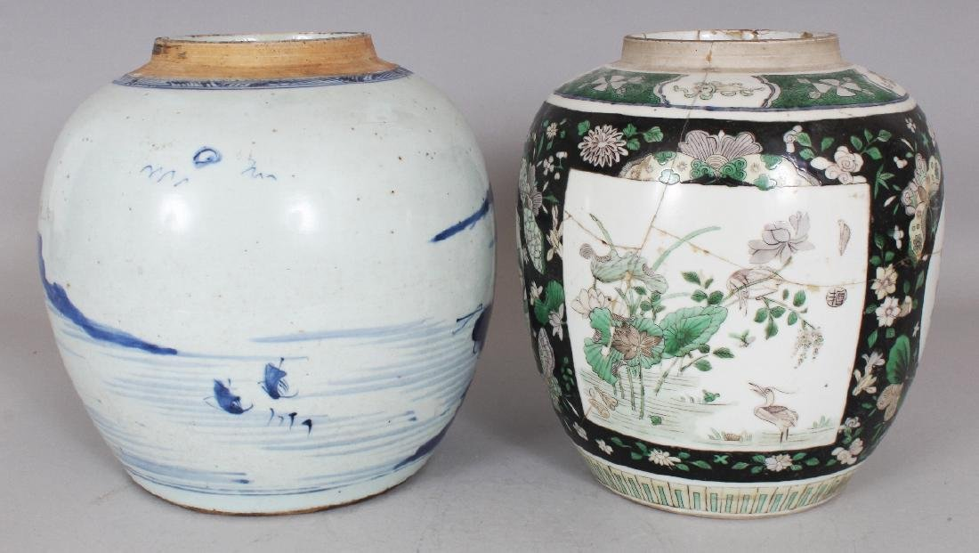 AN EARLY 18TH CENTURY CHINESE BLUE & WHITE PROVINCIAL - 2
