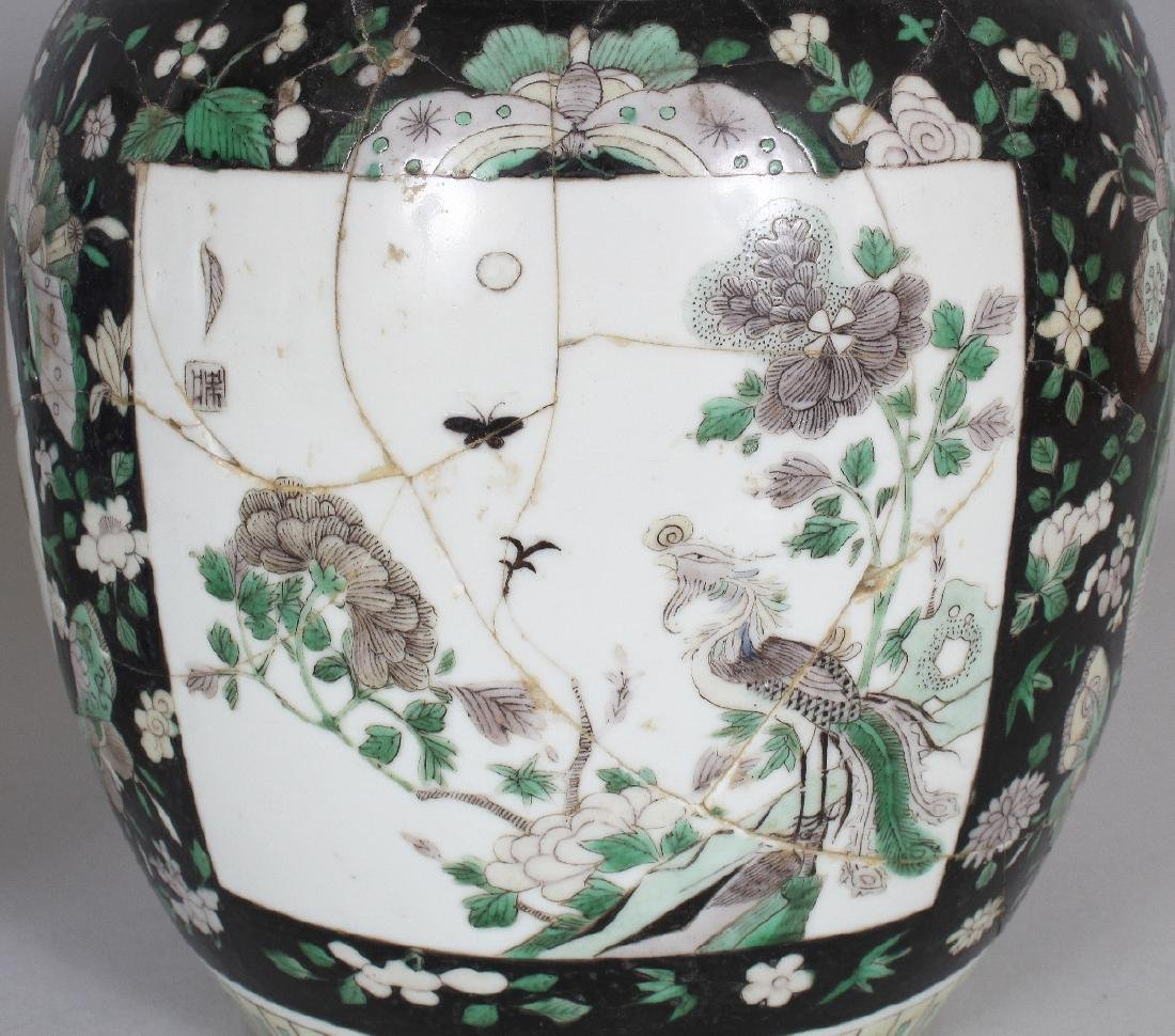 AN EARLY 18TH CENTURY CHINESE BLUE & WHITE PROVINCIAL - 4