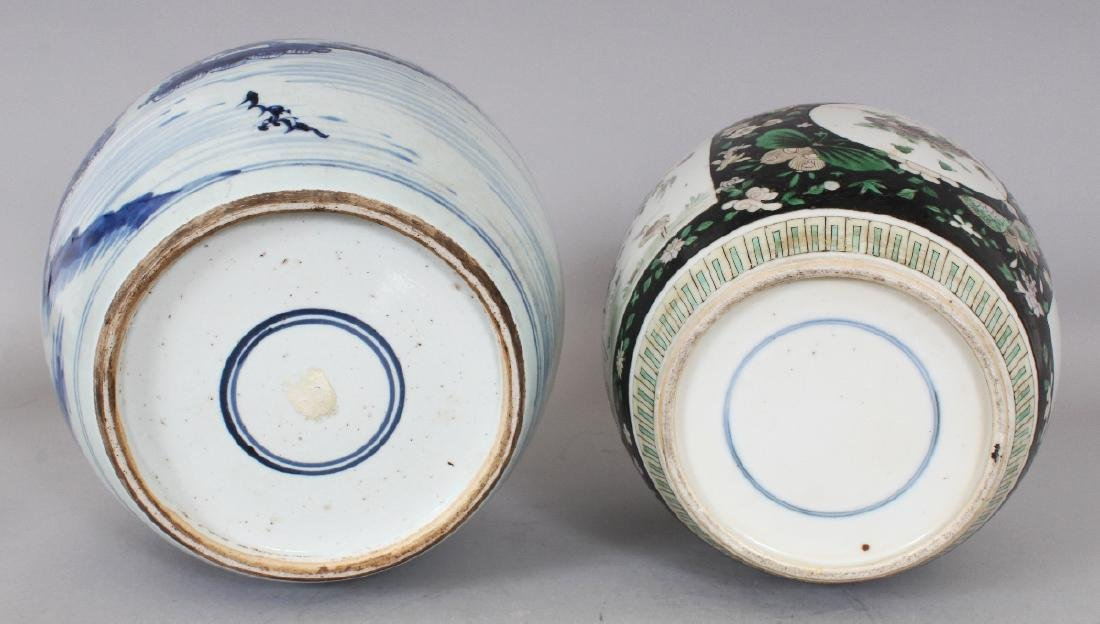 AN EARLY 18TH CENTURY CHINESE BLUE & WHITE PROVINCIAL - 6
