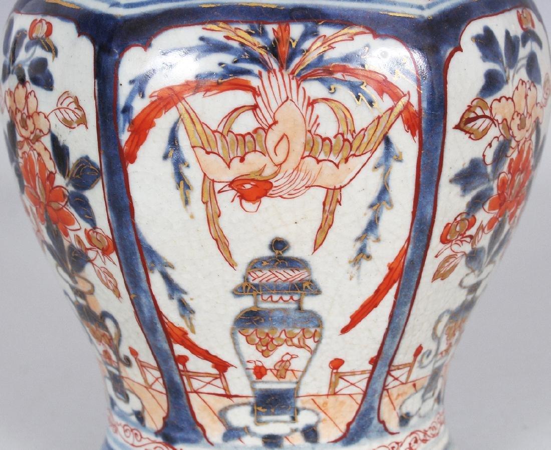 A GOOD EARLY 18TH CENTURY JAPANESE IMARI HEXAGONAL - 3