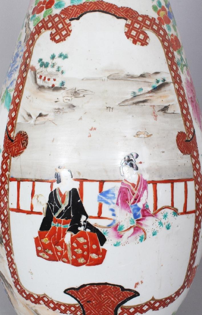 A LARGE JAPANESE HICHOZAN SHIMPO PEAR FORM PORCELAIN - 3
