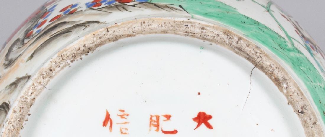 A LARGE JAPANESE HICHOZAN SHIMPO PEAR FORM PORCELAIN - 7
