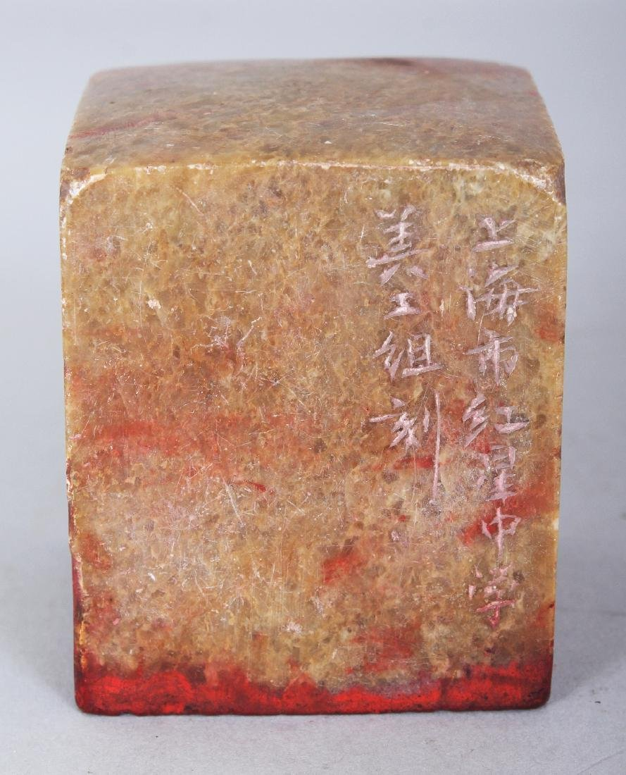 A 19TH/20TH CENTURY CHINESE SOAPSTONE SEAL, the side - 2