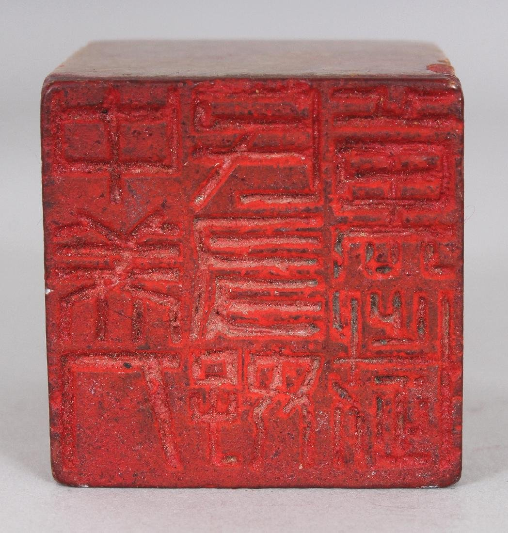 A 19TH/20TH CENTURY CHINESE SOAPSTONE SEAL, the side - 4