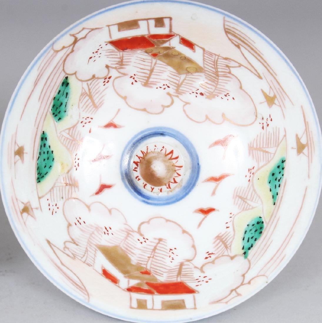 AN 18TH/19TH CENTURY JAPANESE IMARI PORCELAIN BOWL & - 4