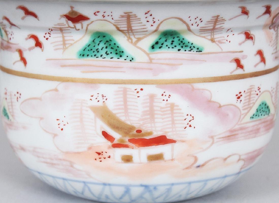 AN 18TH/19TH CENTURY JAPANESE IMARI PORCELAIN BOWL & - 5