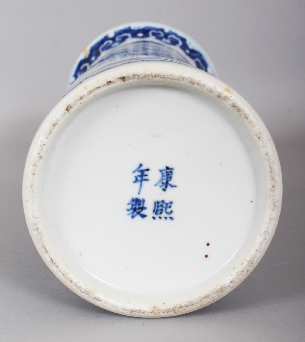 A 19TH CENTURY CHINESE BLUE & WHITE PORCELAIN SLEEVE - 5