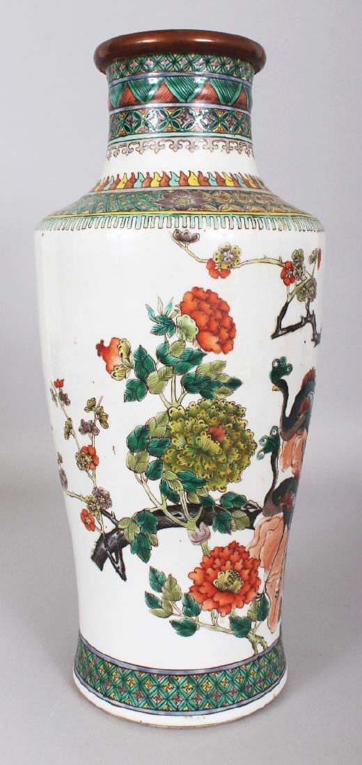 A GOOD QUALITY 19TH CENTURY CHINESE FAMILLE VERTE - 2