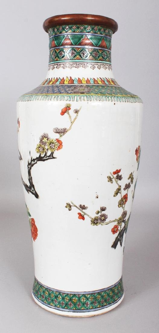 A GOOD QUALITY 19TH CENTURY CHINESE FAMILLE VERTE - 3