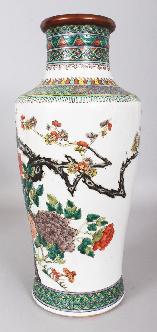 A GOOD QUALITY 19TH CENTURY CHINESE FAMILLE VERTE - 4
