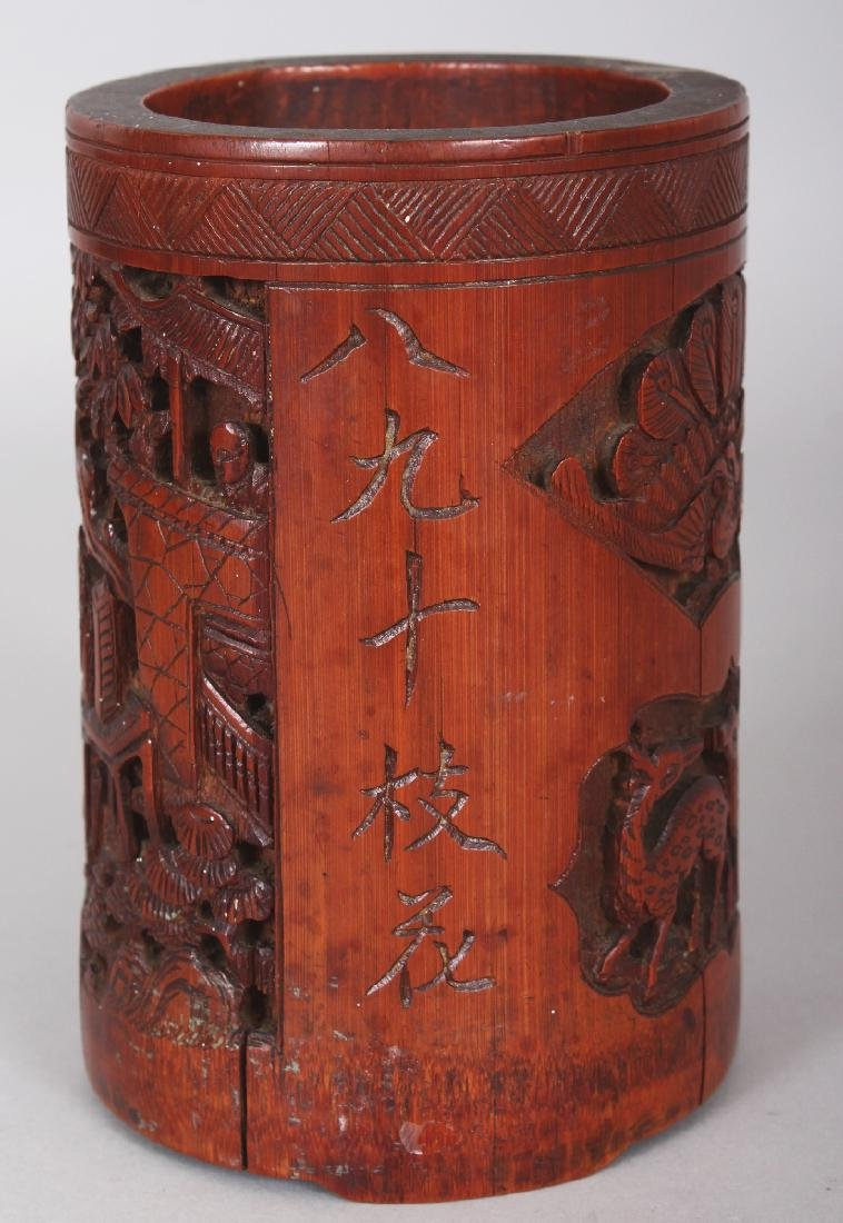 A 19TH CENTURY CHINESE CARVED BAMBOO BRUSHPOT, 3.4in - 2