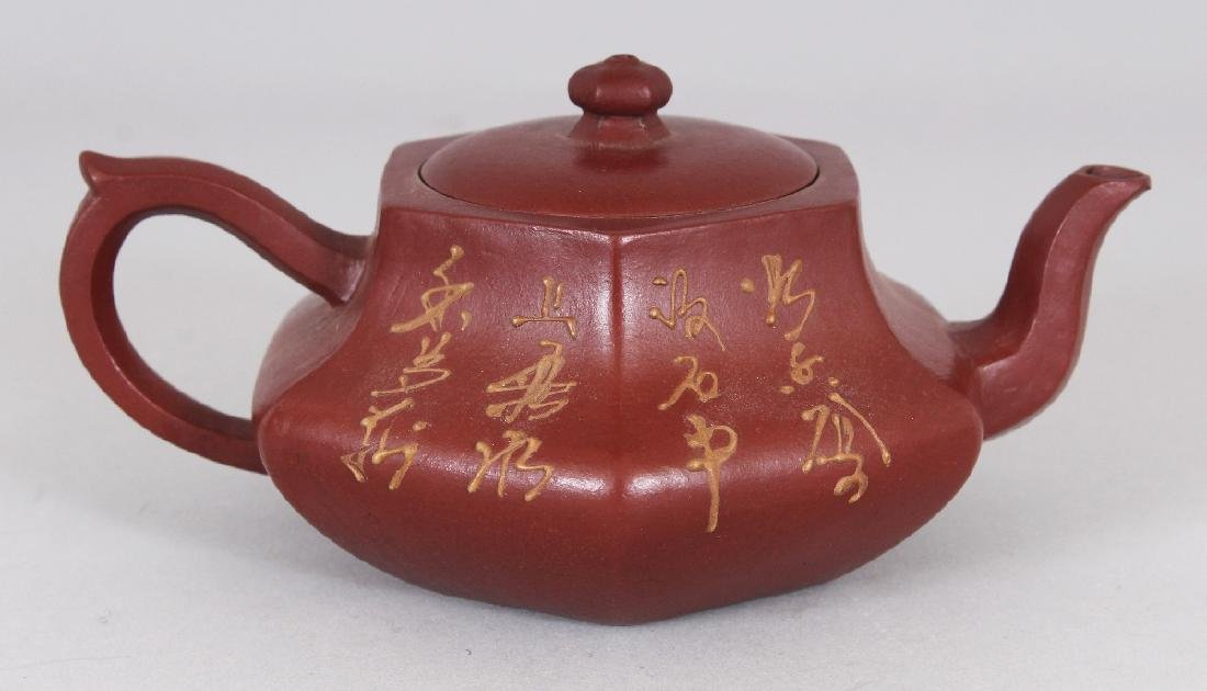 A CHINESE YIXING POTTERY SLIP DECORATED TEAPOT & COVER, - 3