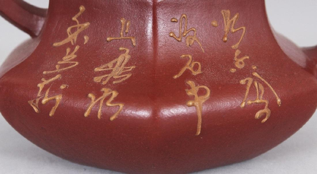 A CHINESE YIXING POTTERY SLIP DECORATED TEAPOT & COVER, - 6
