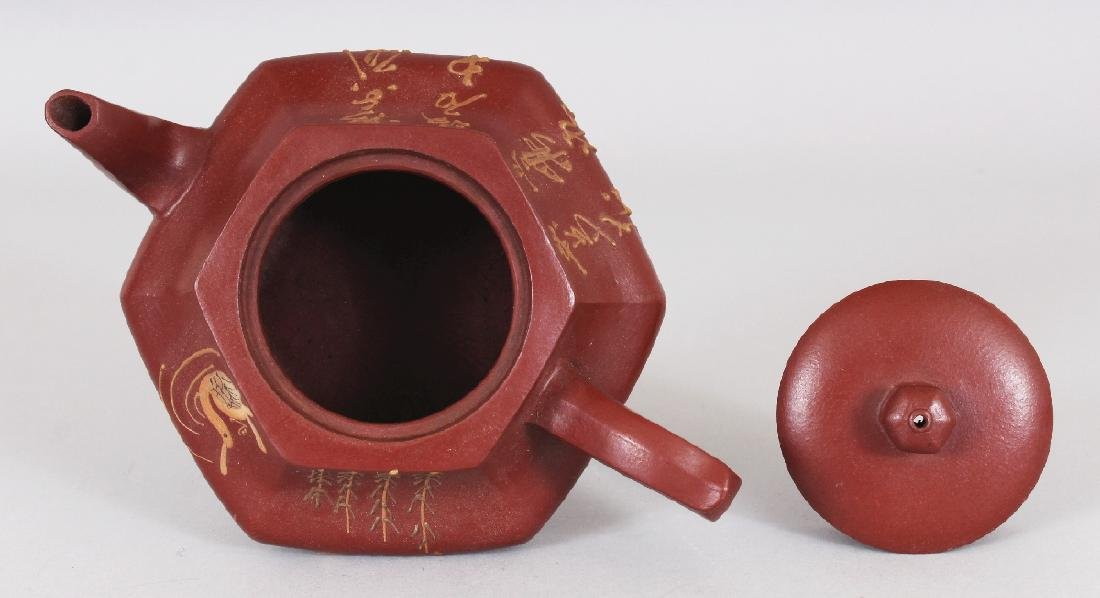 A CHINESE YIXING POTTERY SLIP DECORATED TEAPOT & COVER, - 7