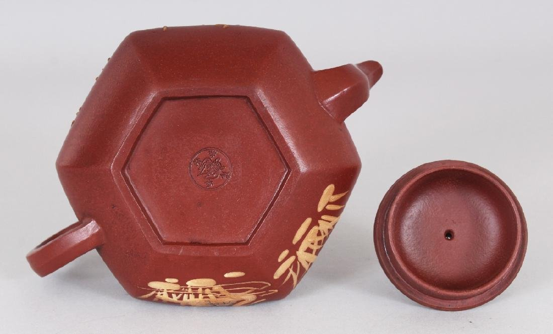 A CHINESE YIXING POTTERY SLIP DECORATED TEAPOT & COVER, - 8
