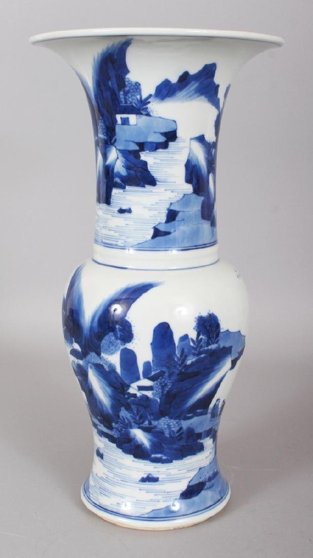 A CHINESE KANGXI STYLE BLUE & WHITE PORCELAIN YEN-YEN - 2