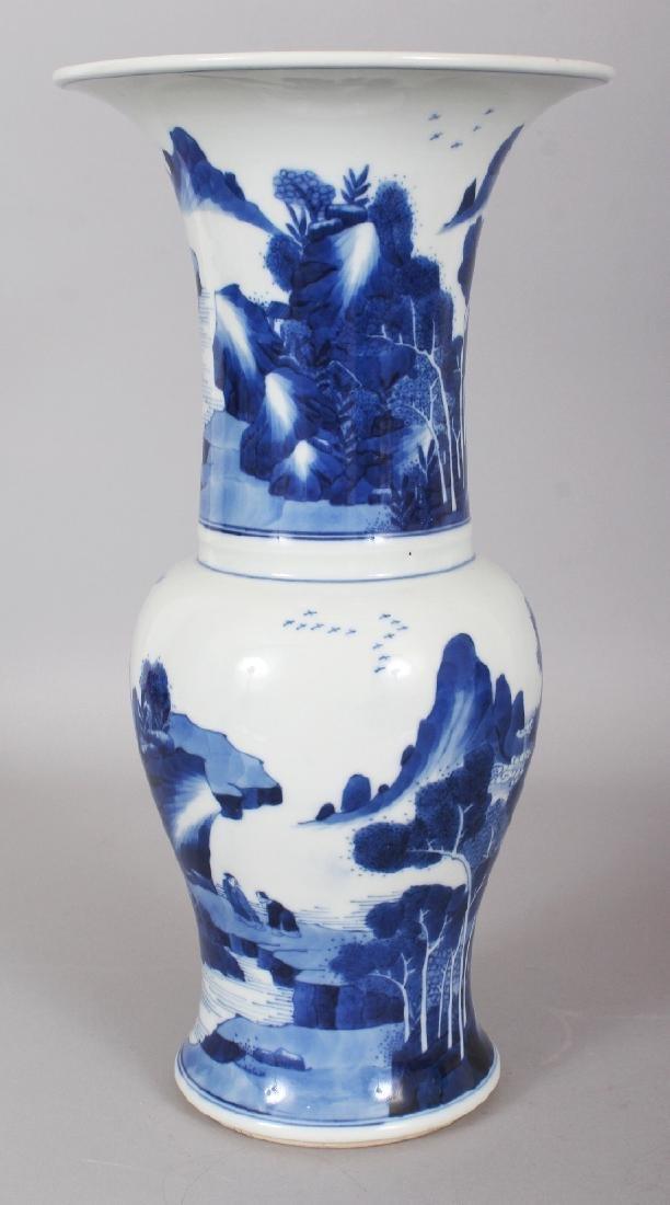A CHINESE KANGXI STYLE BLUE & WHITE PORCELAIN YEN-YEN - 3