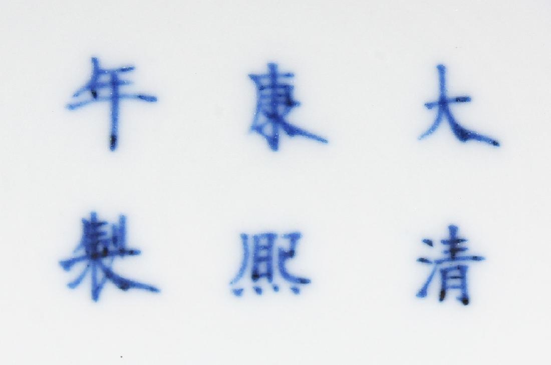 A CHINESE KANGXI STYLE BLUE & WHITE PORCELAIN YEN-YEN - 8