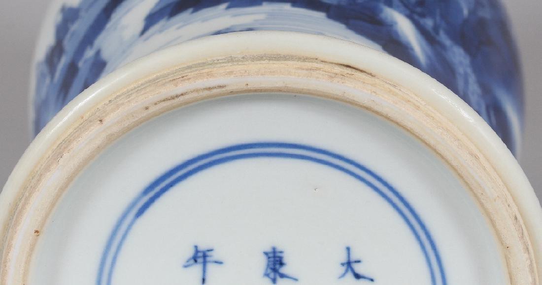 A CHINESE KANGXI STYLE BLUE & WHITE PORCELAIN YEN-YEN - 9
