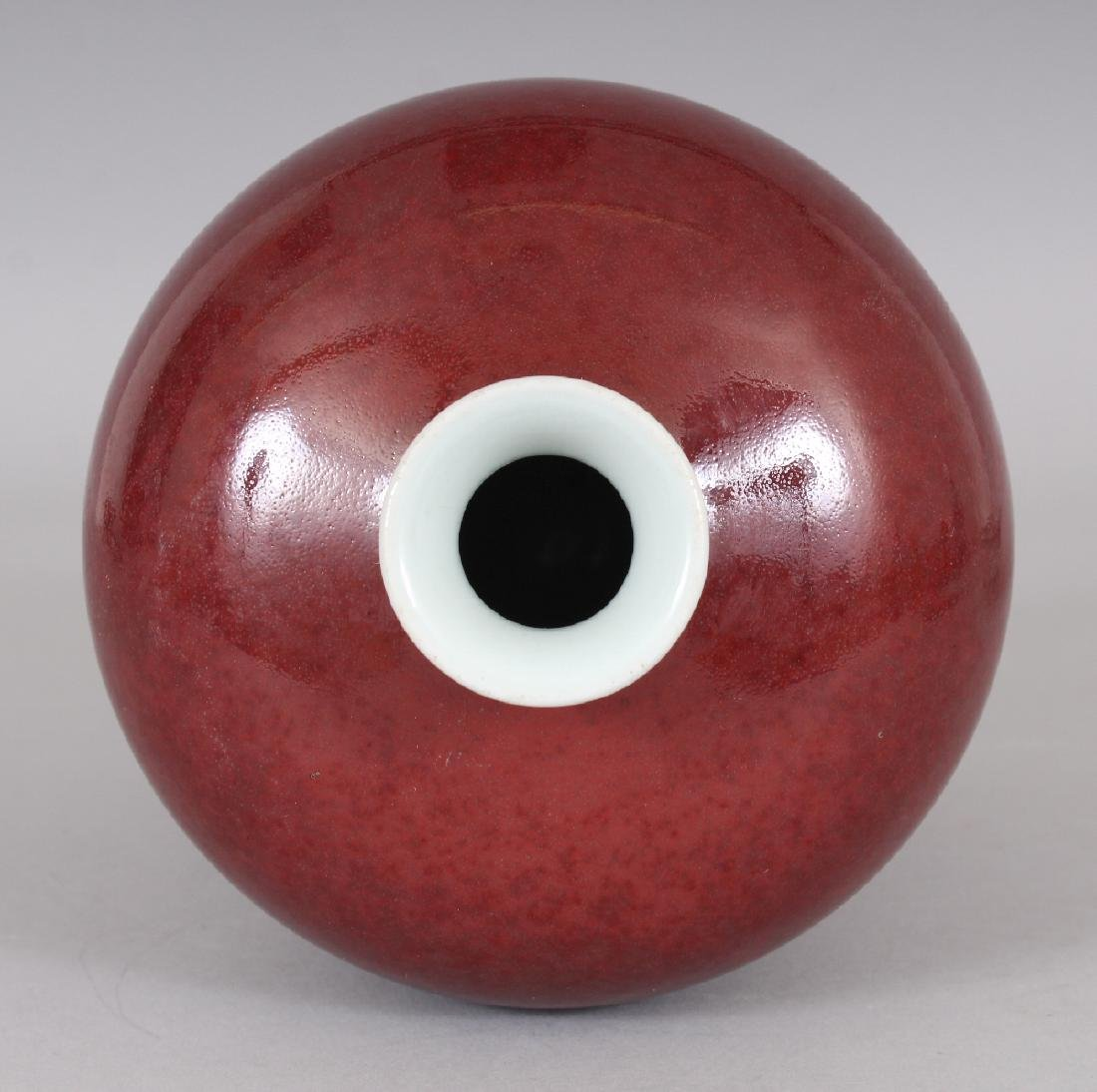 A CHINESE COPPER RED MEIPING PORCELAIN VASE, the base - 3