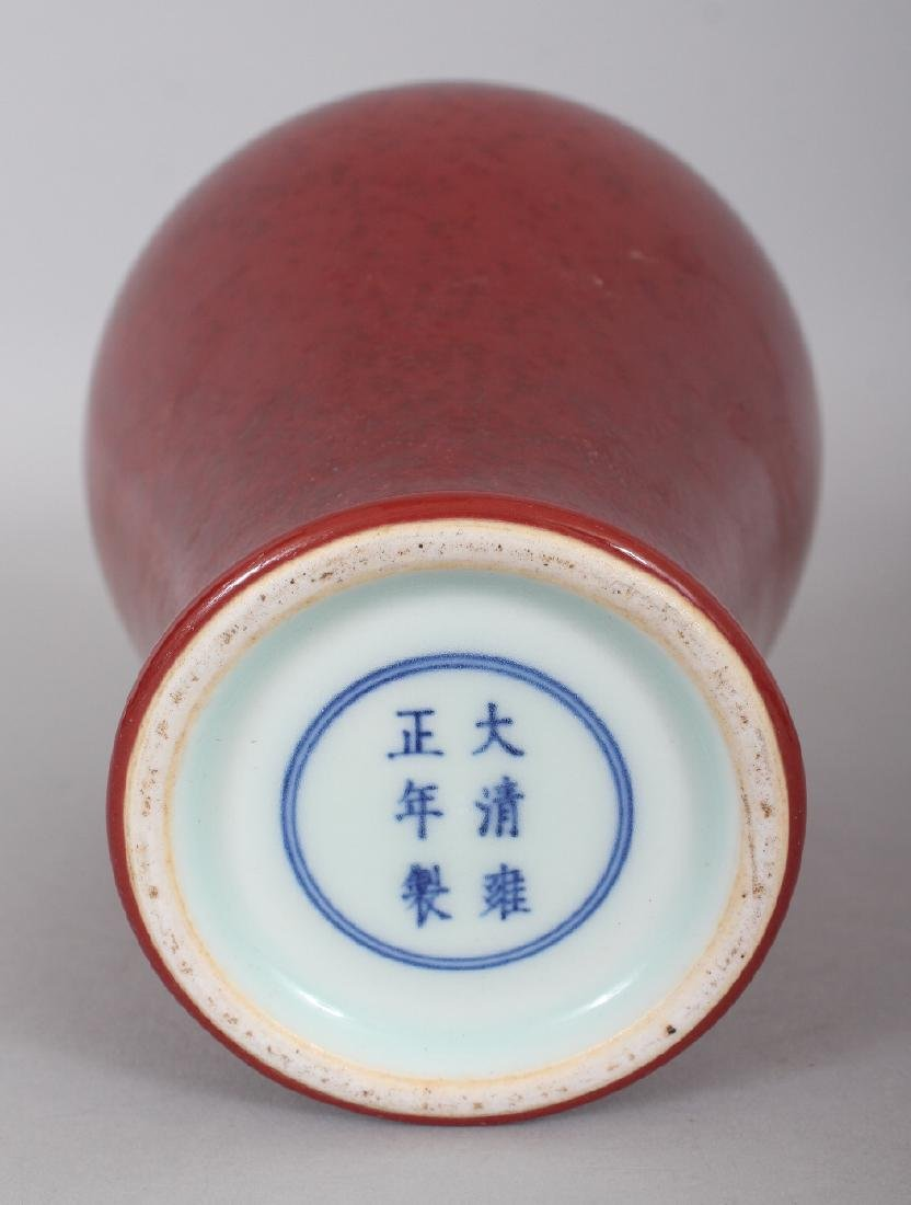A CHINESE COPPER RED MEIPING PORCELAIN VASE, the base - 4
