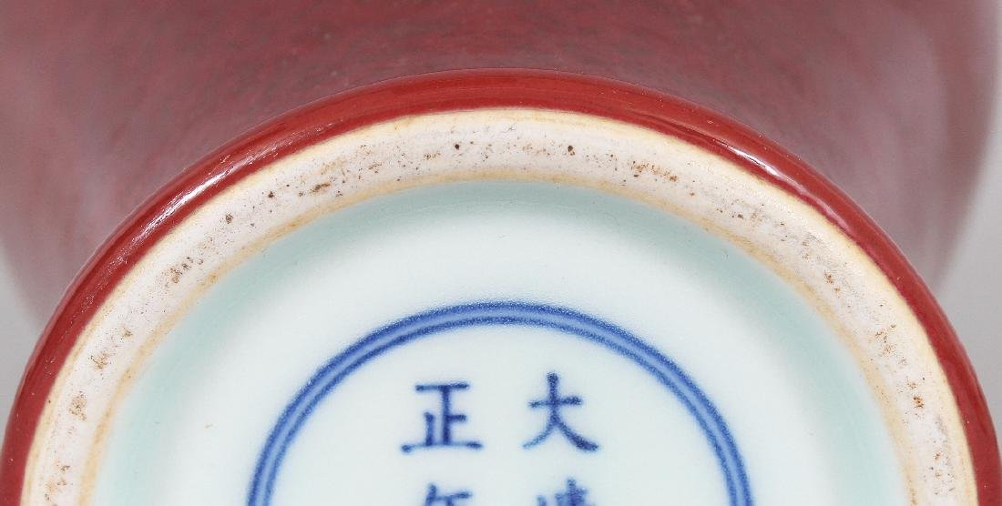 A CHINESE COPPER RED MEIPING PORCELAIN VASE, the base - 6