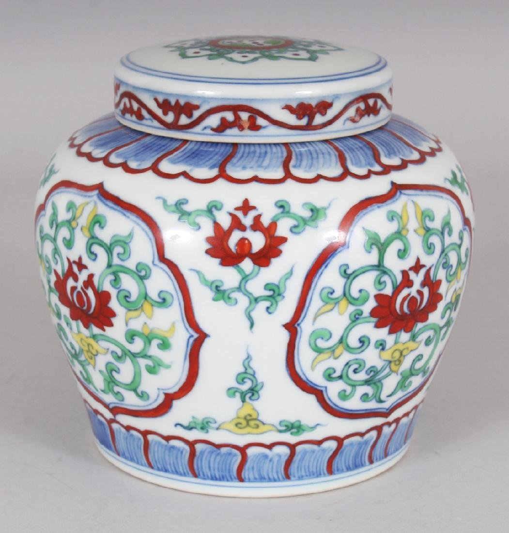 A CHINESE MING STYLE DOUCAI PORCELAIN HEAVEN JAR & - 2