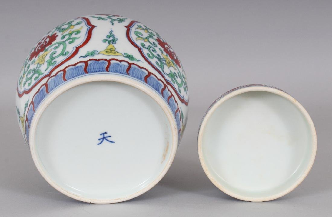 A CHINESE MING STYLE DOUCAI PORCELAIN HEAVEN JAR & - 5