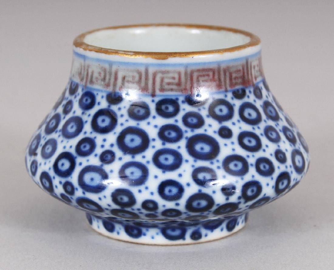 A SMALL CHINESE BLUE & WHITE PORCELAIN WATER POT,