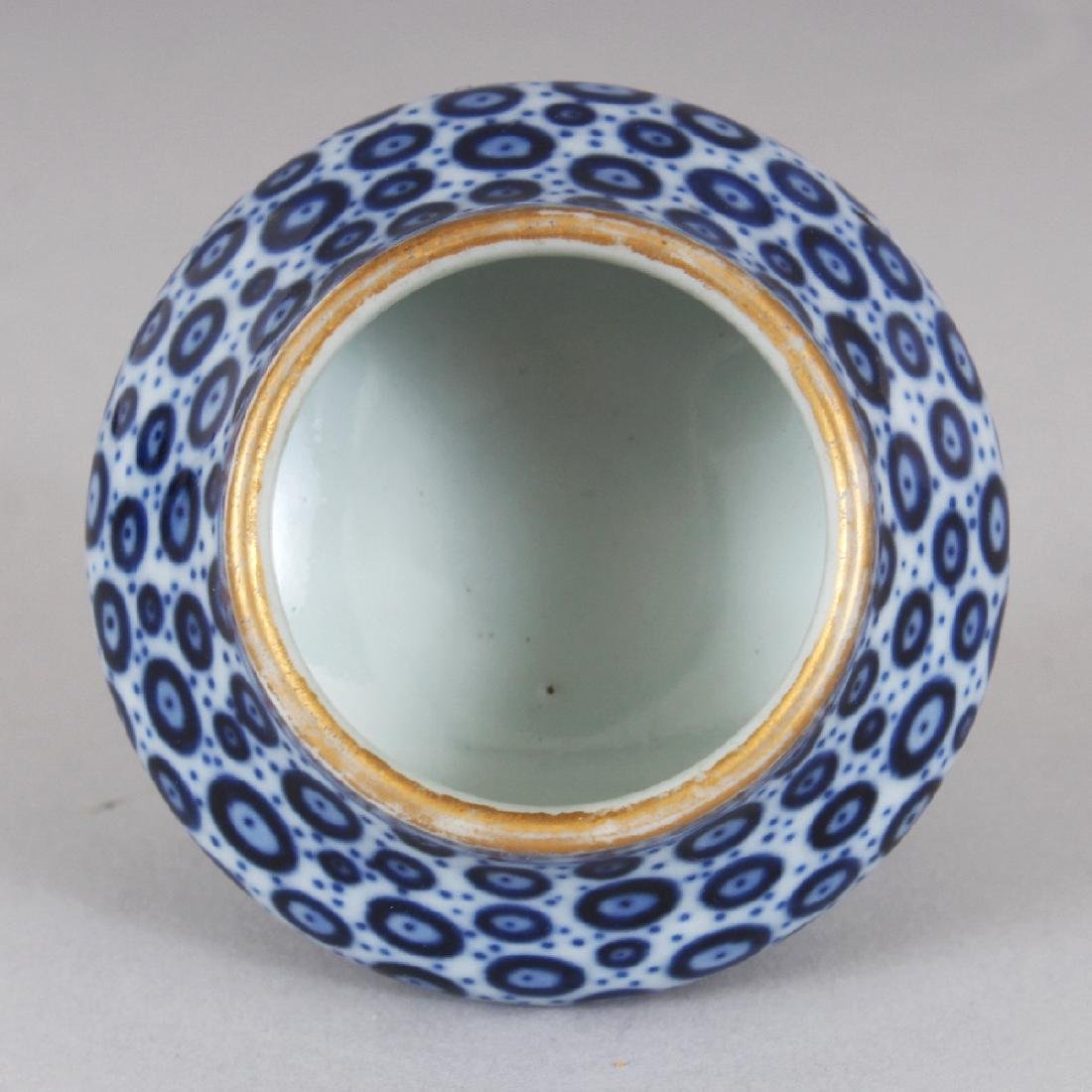 A SMALL CHINESE BLUE & WHITE PORCELAIN WATER POT, - 3