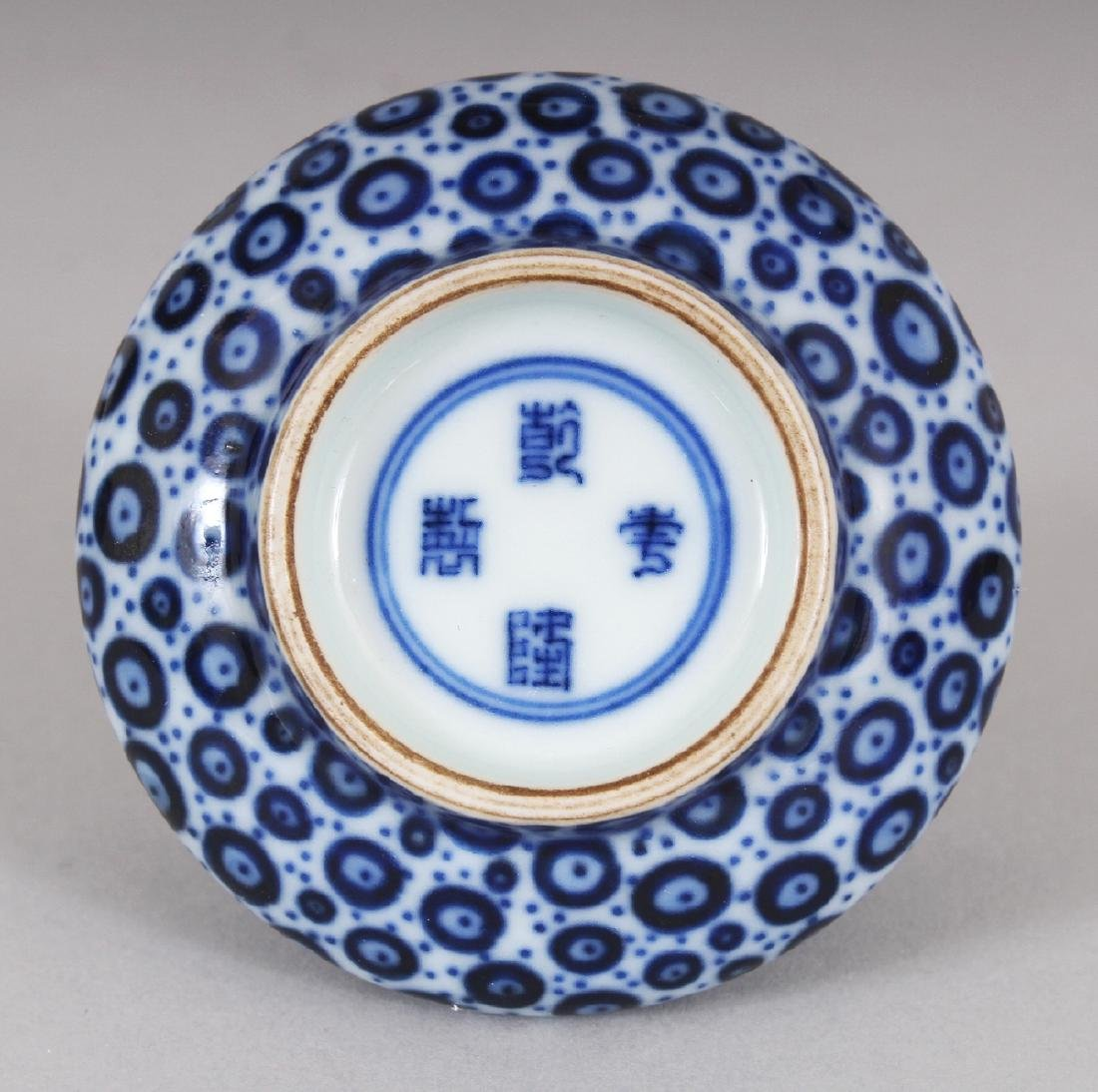 A SMALL CHINESE BLUE & WHITE PORCELAIN WATER POT, - 4
