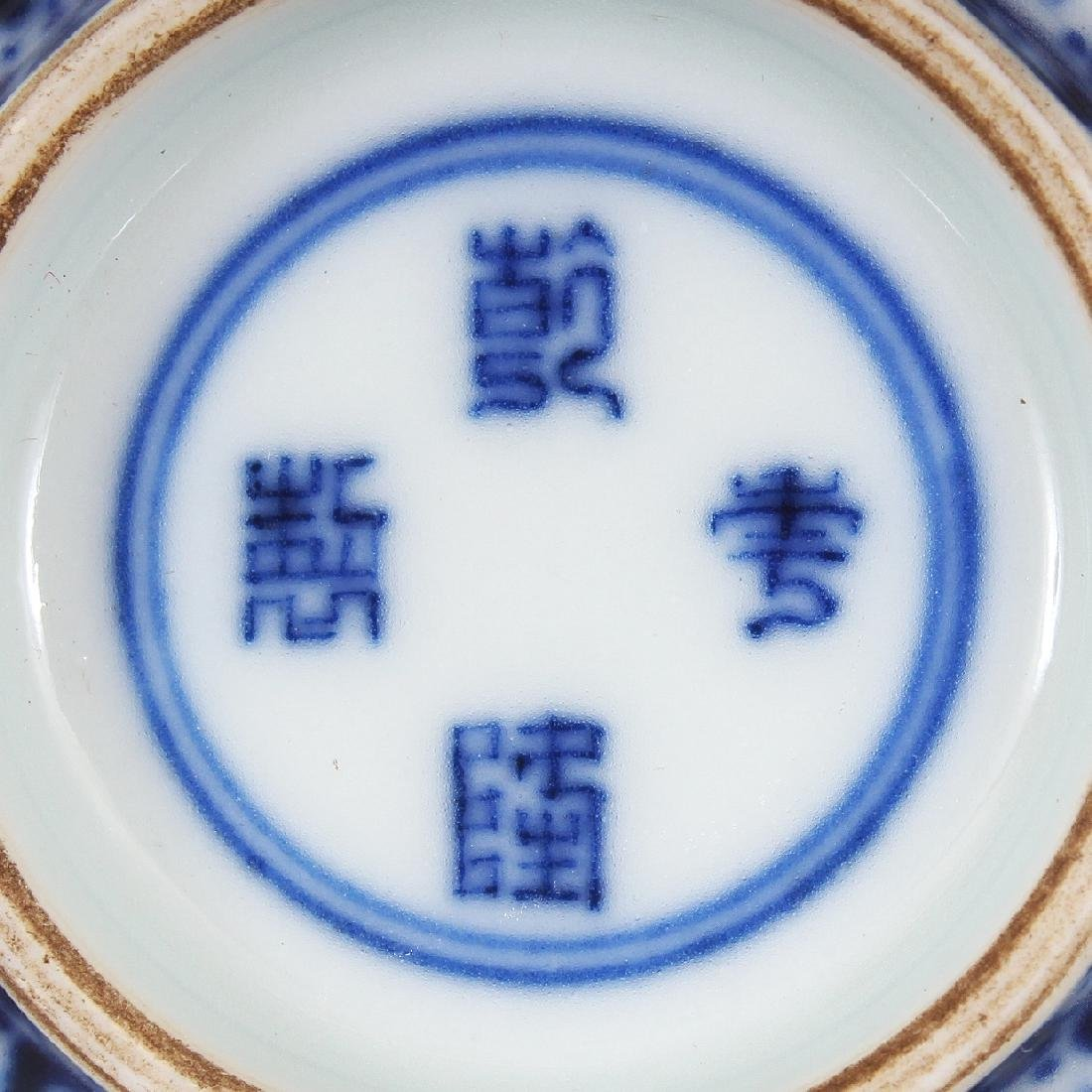 A SMALL CHINESE BLUE & WHITE PORCELAIN WATER POT, - 5