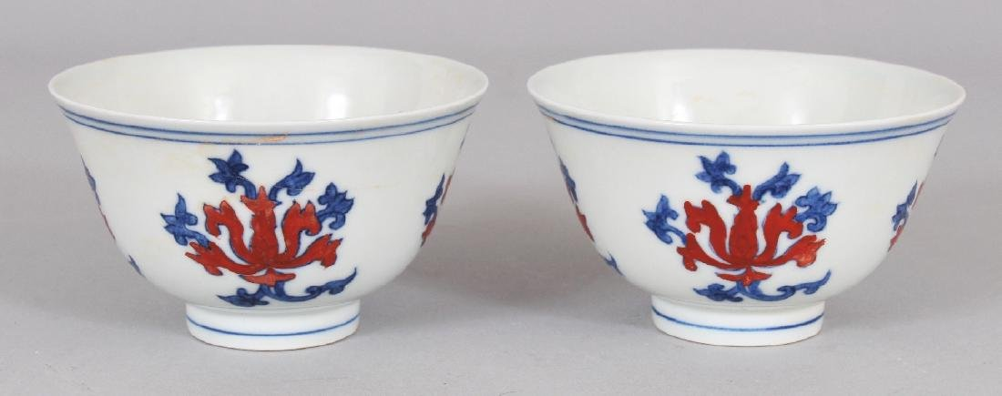 A PAIR OF CHINESE MING STYLE UNDERGLAZE-BLUE & IRON-RED