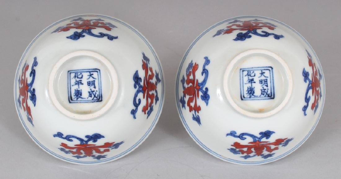 A PAIR OF CHINESE MING STYLE UNDERGLAZE-BLUE & IRON-RED - 5