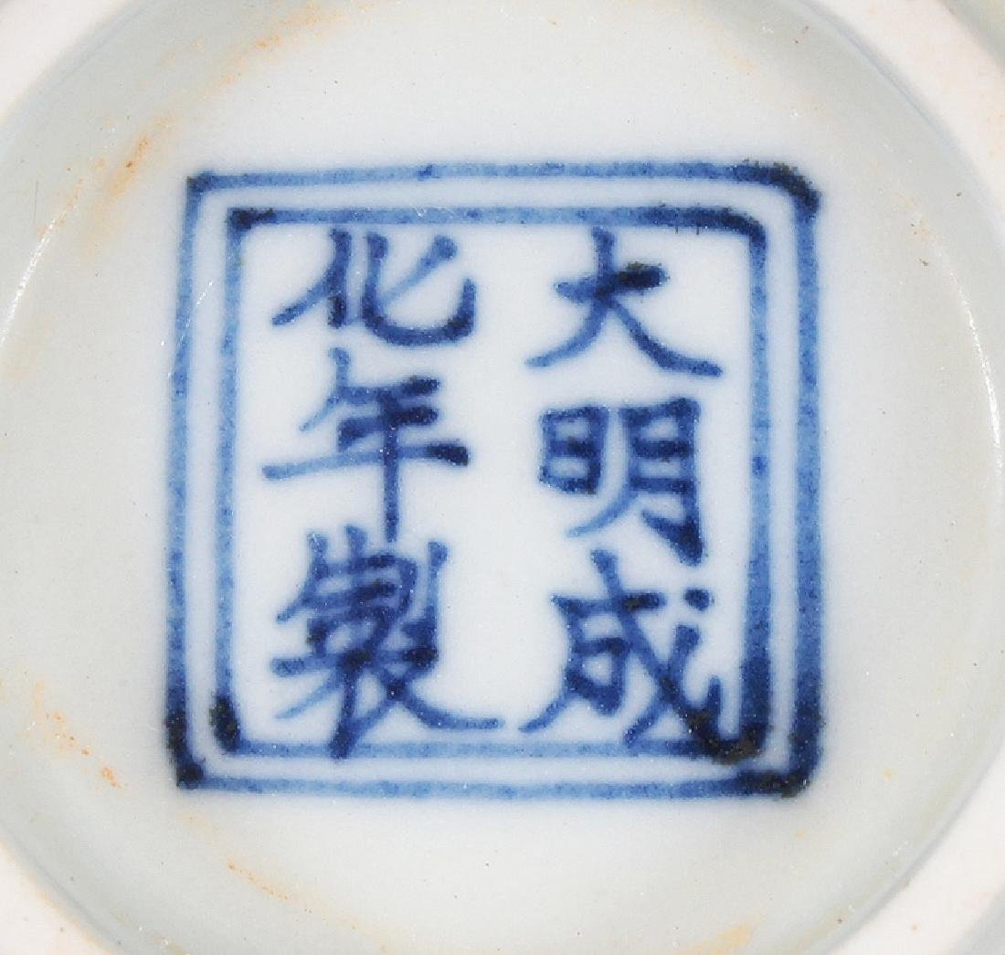 A PAIR OF CHINESE MING STYLE UNDERGLAZE-BLUE & IRON-RED - 6