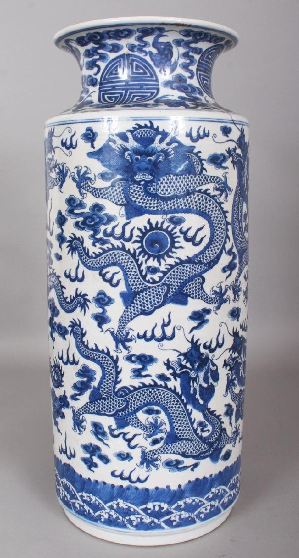 A LARGE CHINESE BLUE & WHITE PORCELAIN DRAGON VASE, the