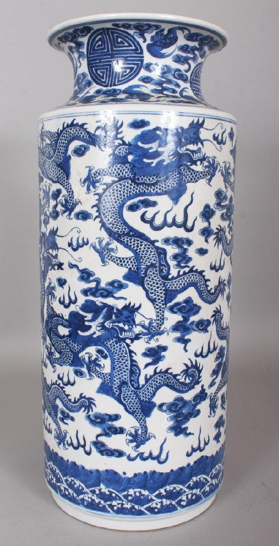 A LARGE CHINESE BLUE & WHITE PORCELAIN DRAGON VASE, the - 2