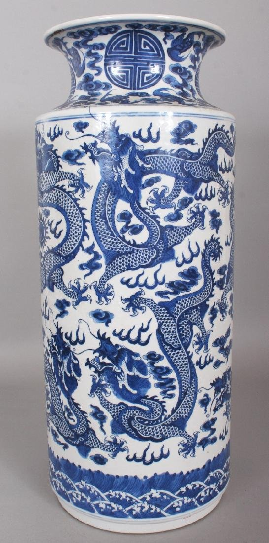 A LARGE CHINESE BLUE & WHITE PORCELAIN DRAGON VASE, the - 4