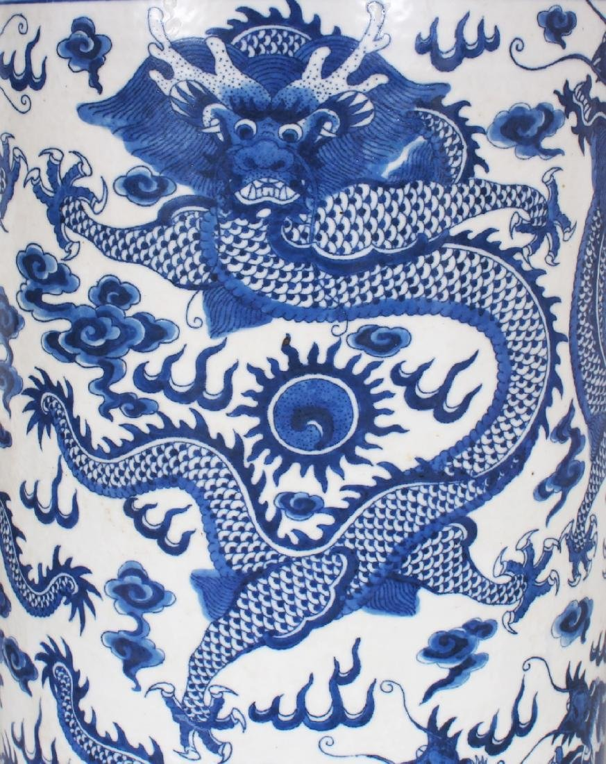 A LARGE CHINESE BLUE & WHITE PORCELAIN DRAGON VASE, the - 5