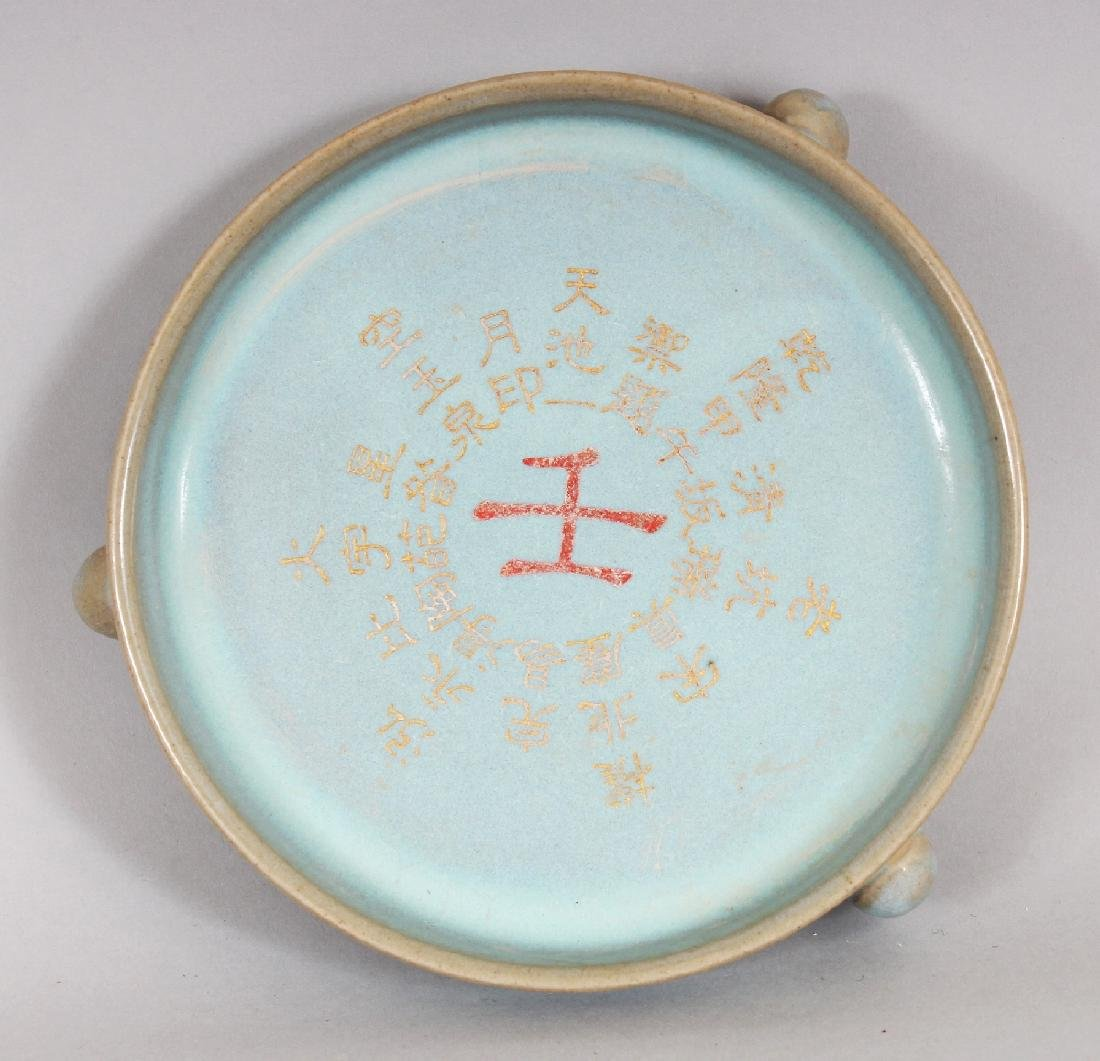 A CHINESE SONG STYLE RU WARE PORCELAIN TRIPOD CENSER, - 3