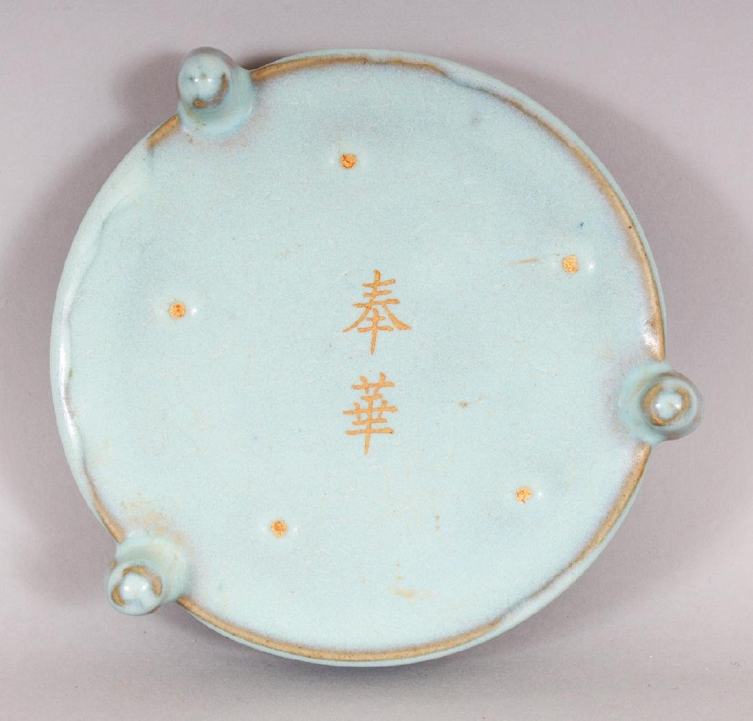 A CHINESE SONG STYLE RU WARE PORCELAIN TRIPOD CENSER, - 5