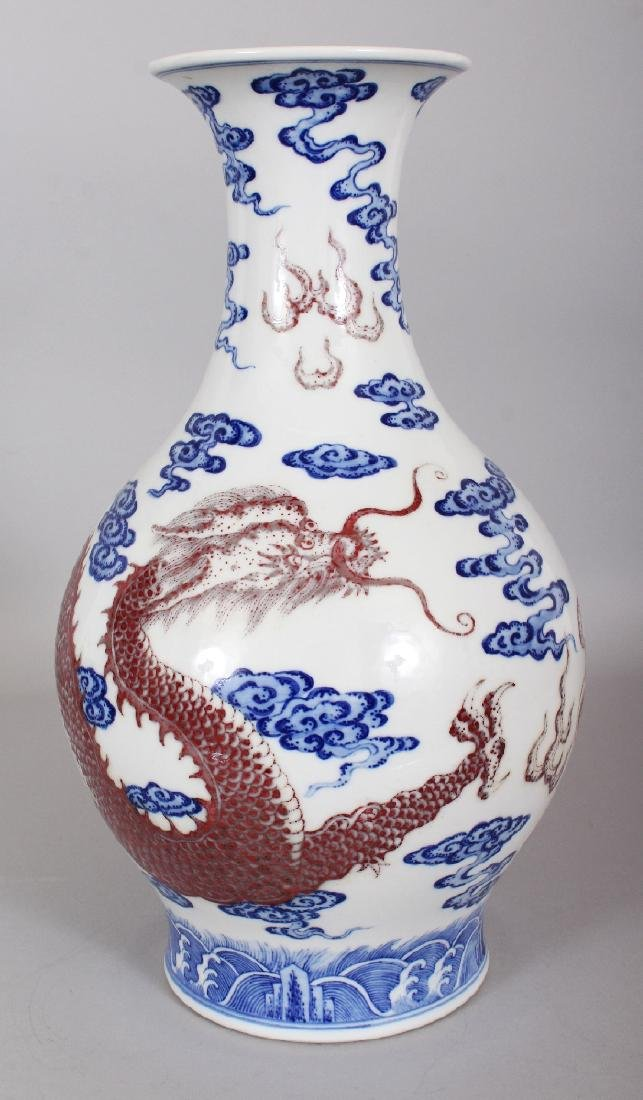 A CHINESE UNDERGLAZE-BLUE & COPPER-RED PORCELAIN DRAGON