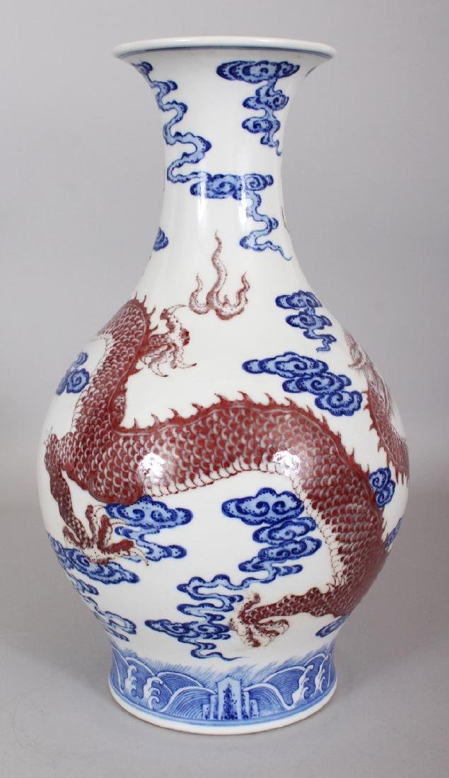 A CHINESE UNDERGLAZE-BLUE & COPPER-RED PORCELAIN DRAGON - 2