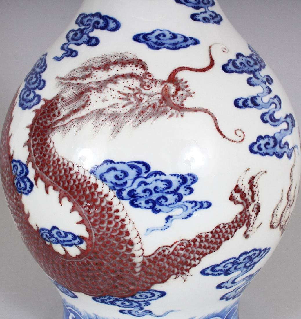 A CHINESE UNDERGLAZE-BLUE & COPPER-RED PORCELAIN DRAGON - 5